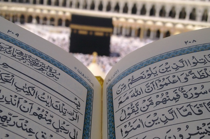 bakış ve İslam ile ilgili görsel sonucu